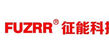 广州征能科技有限公司
